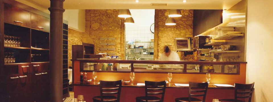 Restaurant La Fàbrica